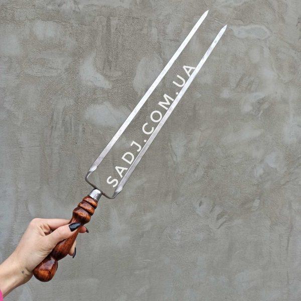 Шампура 3-10 мм двойные с деревянной ручкой